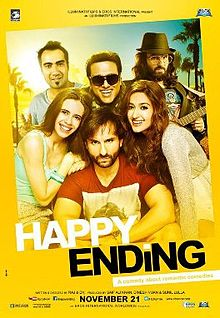 Happy Ending (2014) (DVD Scr)