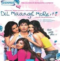 Dil Maange More (2004) (DVD)
