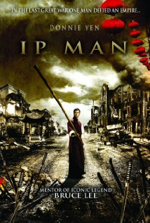 ip Man (2008) (DVD)