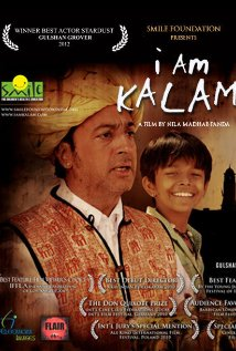 I Am Kalam (2011) (DVD)