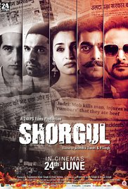 Shorgul (2016) (DVDScr)