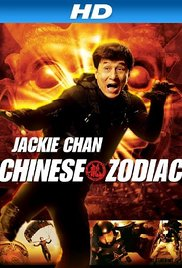 Chinese Zodiac (2012)  (BR Rip)