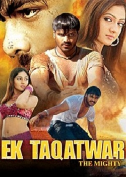 Ek Taqatwar The Mighty (2014)